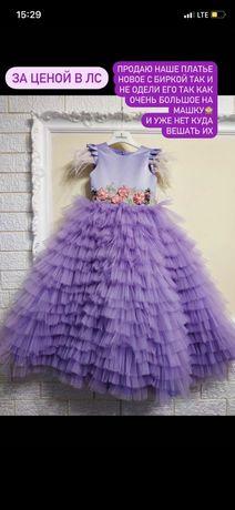 Детское шикарное платье в оренду