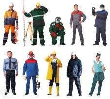 Спецодежда , рабочая и форменная одежда