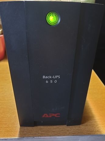 UPS back UPS 650