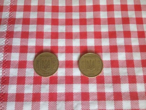 Монета 1992,1994года.