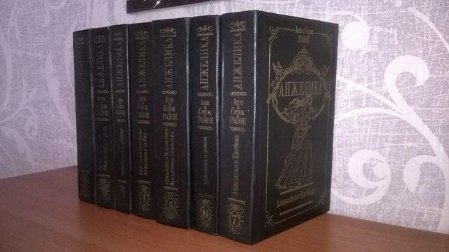 Серия книг об Анжелике