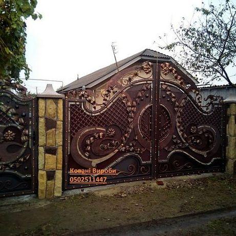 Ковані ворота...