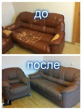 Изготовление Ремонт Перетяжка обивка мягкой мебели дивана