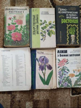 фитотерапия, траволечение 6 книг