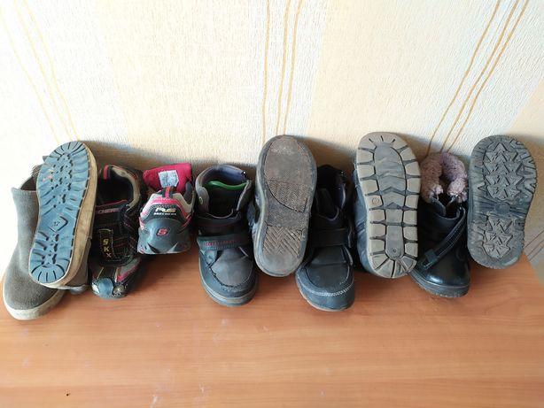Детская теплая обувь на мальчика