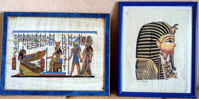 """Папирус из Египта.2 картины в рамках. """"Египетский папирус"""",""""Клеопатра"""""""