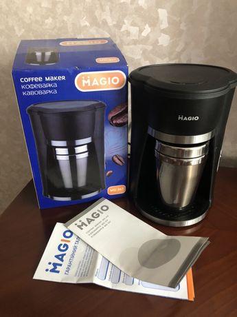 Кофеварка Magio 347 новая