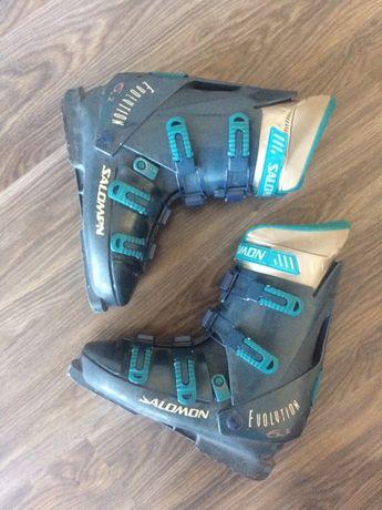 Buty narciarskie 44 wkładka 28,5