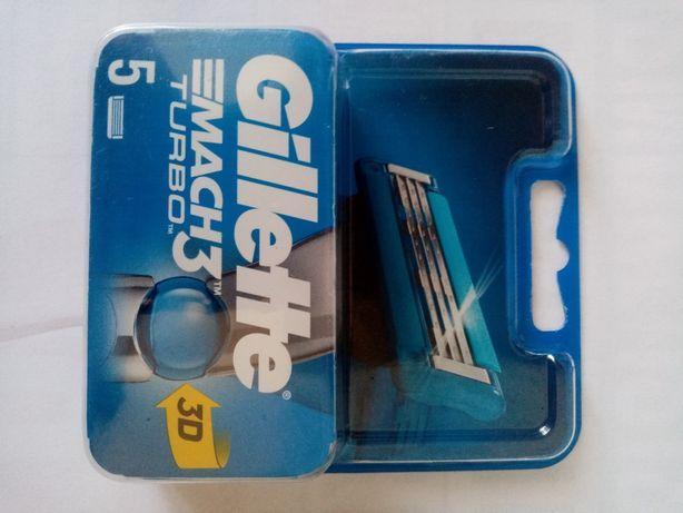 Czas kupić prezent!! Gillette Mach 3 Turbo 2op (10 szt wkładów)