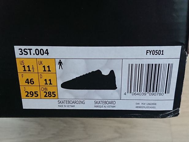 Buty Adidas 3st.004