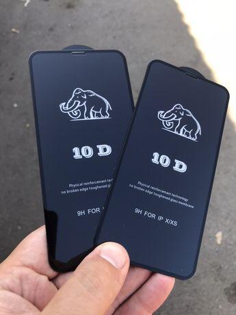 Защитное стекло 10D для apple iPhone X/XS/XSmax, XR, 11, 11pro max, 12
