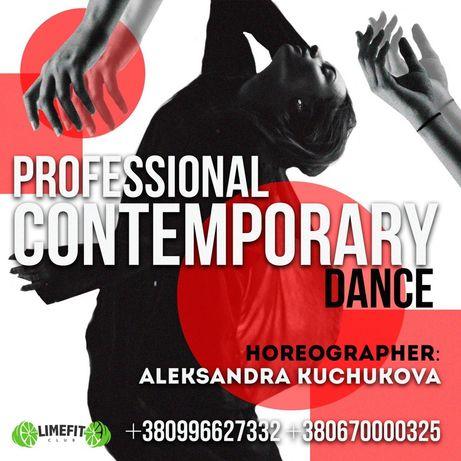 ТАНЦІ Contemporary/Modern/Stretching