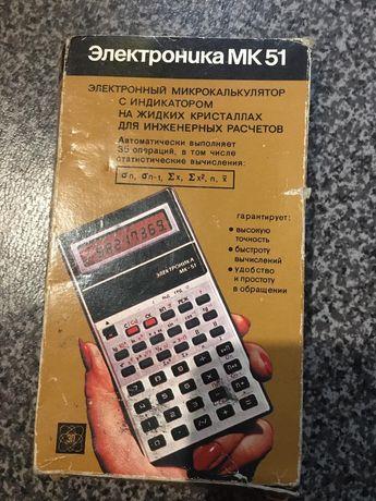 Микрокалькулятор Электроника в родной упаковке