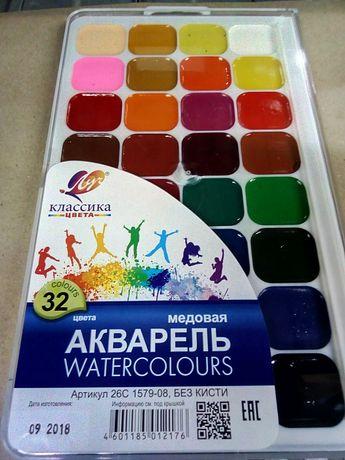 Краски акварельные 32цв.