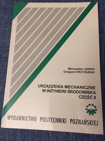 Janiak, Krzyżaniak - Urządzenia mechaniczne w inżynierii środowiska