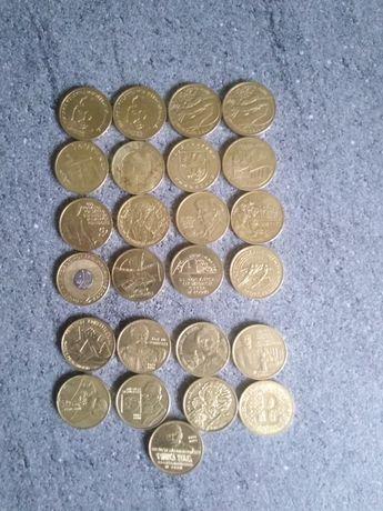 Monety 2 zł kolekcjonerskie