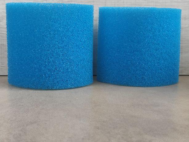 2 шт фильтров контейнера для влажной уборки к пылесосу Zelmer 919