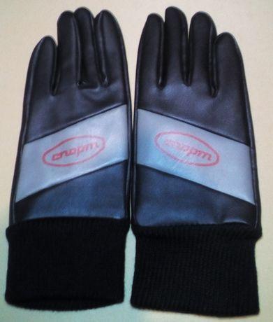 Перчатки спорт ссср новые 25 размер