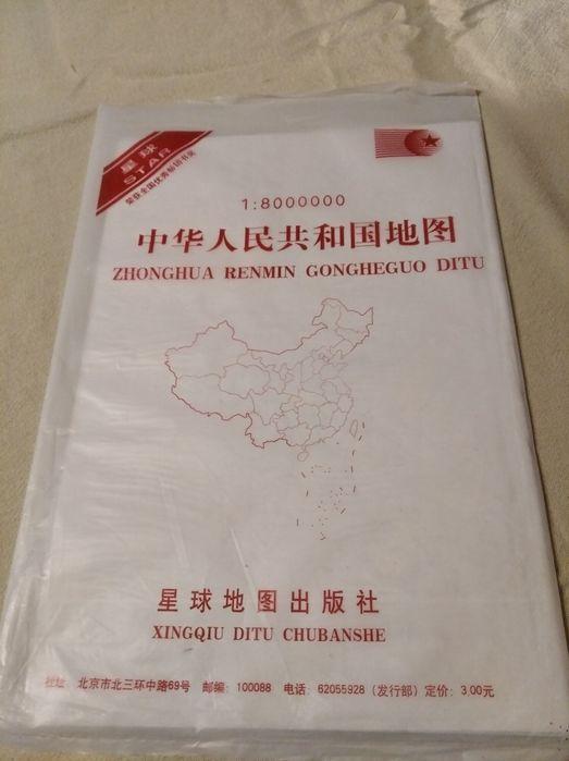 Mapa Chin po chińsku Pielice - image 1