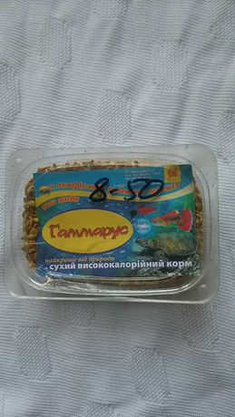 Гаммарус, сухой корм для аквариумных рыбок, черепах, улиток