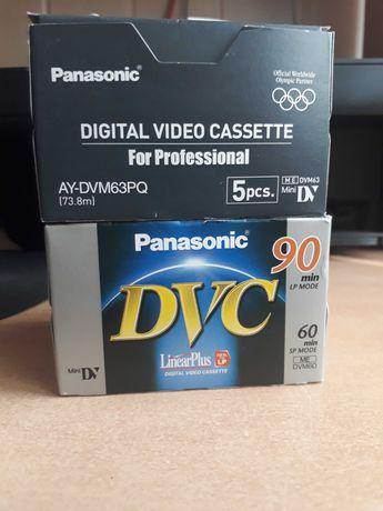 kasetki DV Profesjonal
