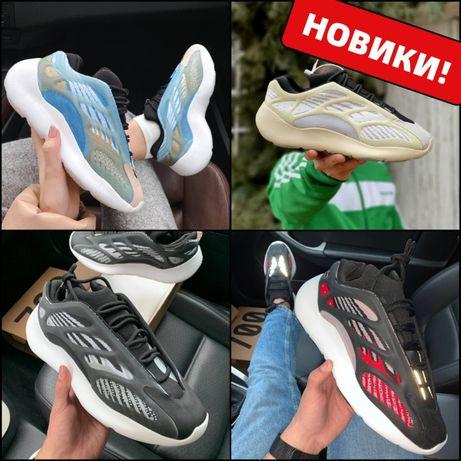 Кроссовки Adidas Yeezy Boost 700 V3 Мужские и Женские Люкс Качество