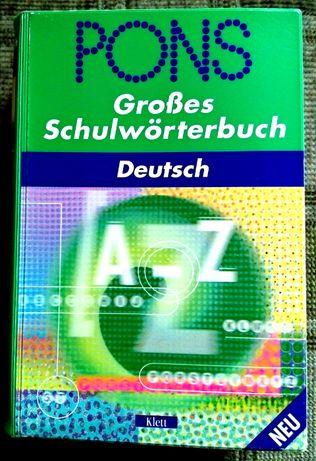 Słownik Niemiecko-Niemiecki Deutsch PONS Grosses Schulworterbuch