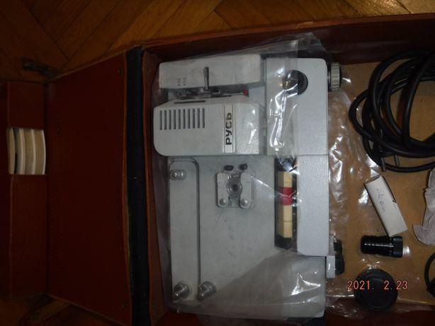 Sprzedam projektor filmowy radziecki-ZSRR.