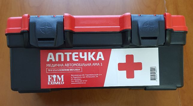 Аптечка медична автомобільна тип АМА-1