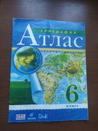 Атлас 6-й класс География