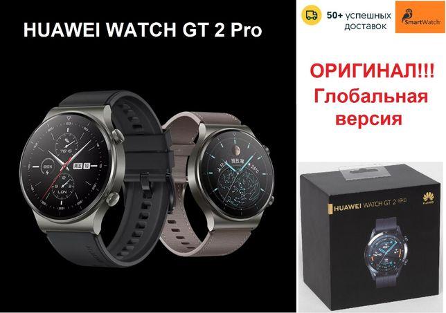 Смарт-часы HUAWEI Watch GT2 Pro!!!ОРИГИНАЛ!! Запечатаны!!!