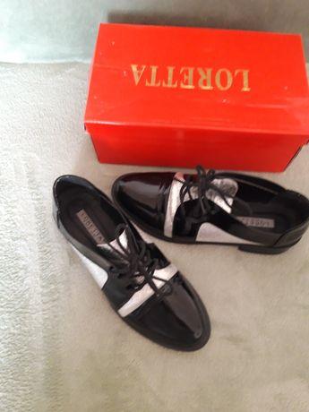 Женские удобные туфли