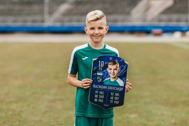 Персональні карточки футболіста ФІФА (подарок)