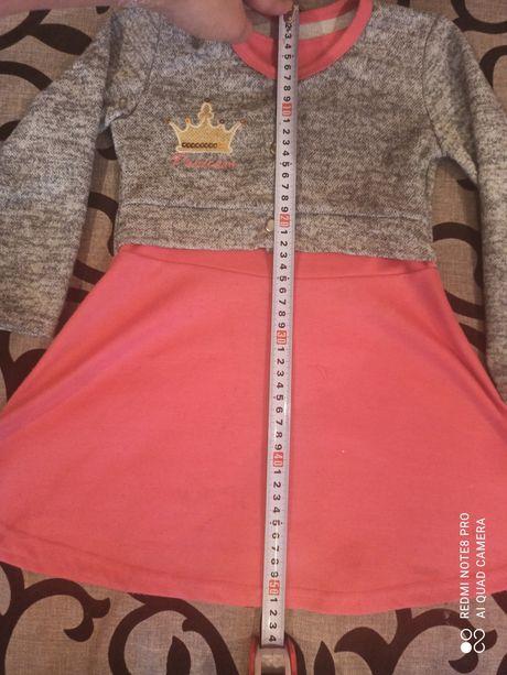 Платье, платьице, модное, красивое, практичное, для садика