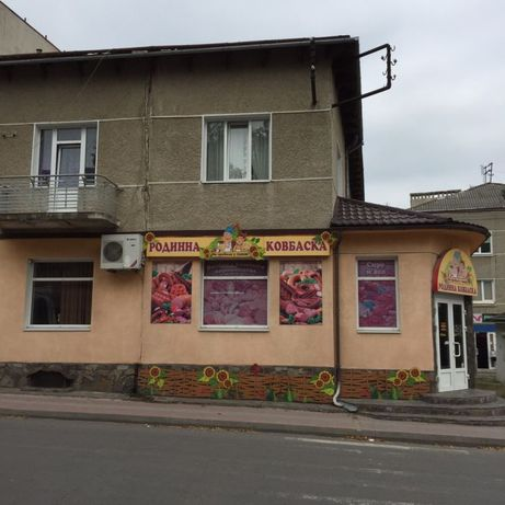 Продається 2-х Кімнатна Квартира в Городенці