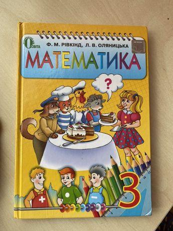 Учебники 3 класс, Математика, Українська мова, Літературне читання,ю