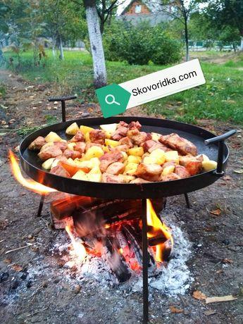 Сковорода из диска, садж,жаровня,мангал,сковорідка із диску