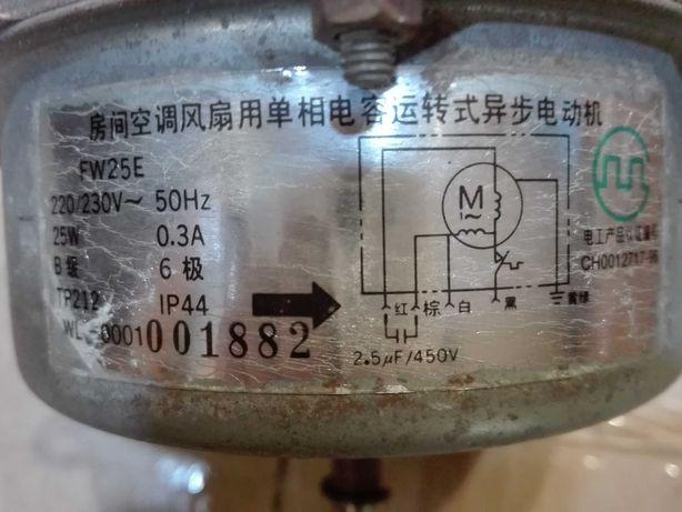 Вентилятор наружного блока кондиционера.