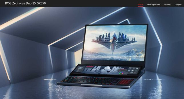 ASUS ROG Zephyrus Duo 15 GX550Lws-54t - i7-10850/RTX 2070 S