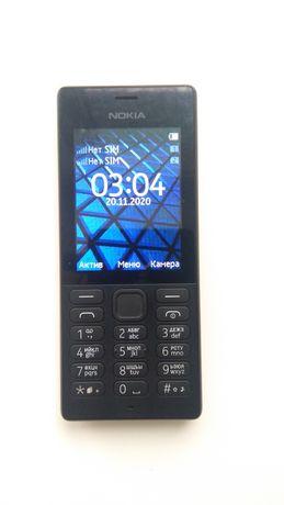 Телефон Нокиа на 2 сим-карты