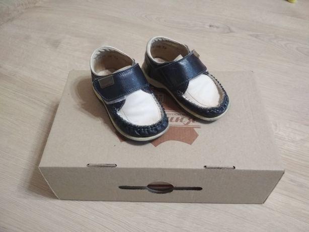 Продам ботинки Берегиня на мальчика