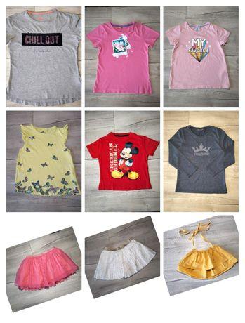 Детская одежда опт Екстра