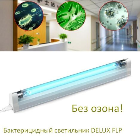 Бактерицидный светильник DELUX FLP 30W (UVC)