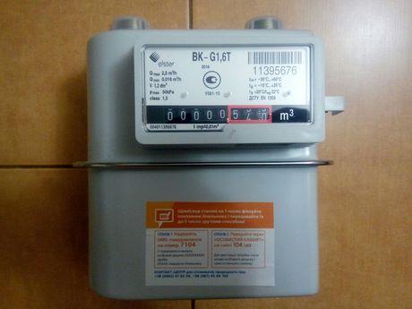Газовый счетчик  ELSTER BK G-1.6