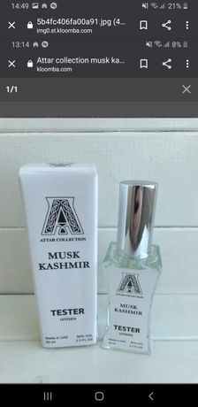 туалетна вода,Musk Kashmir,,Narciso Rodriguez Narciso Poudree
