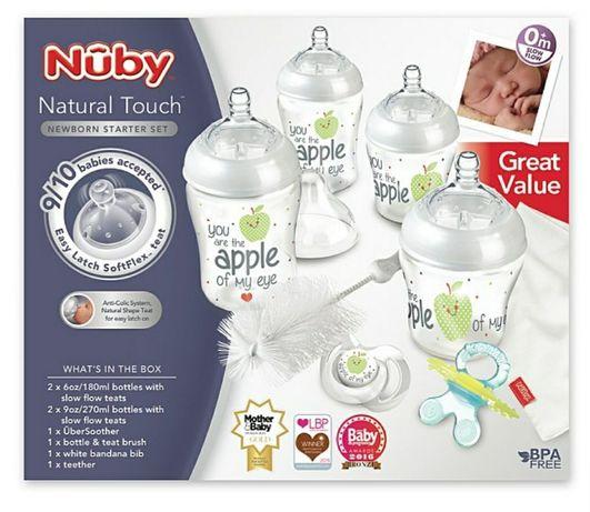 Набор бутылочек для малыша
