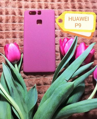 tui do Huawei p9 nie p9 lite
