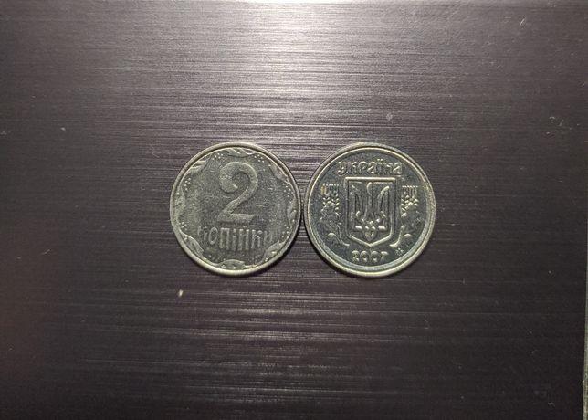 Монета 2 копейки Украина 2007 двойной кант