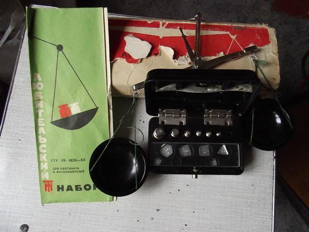 Набор гирек до 20 грамм. Весы ювелирные, аптечные СССР.
