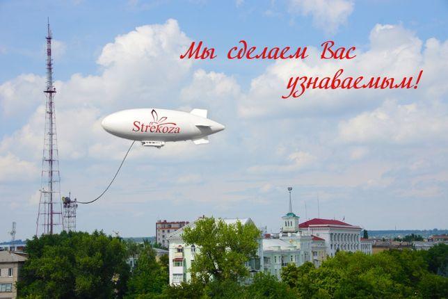 "Предлагаем сотрудничество со студией ""Strekoza"""